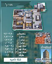 Apartment 3 bedrooms 2 baths 137 sqm semi finished For Sale El Mahalla El Kubra Gharbiyah - 8