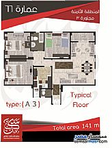 Ad Photo: Apartment 3 bedrooms 2 baths 141 sqm semi finished in Shorouk City  Cairo