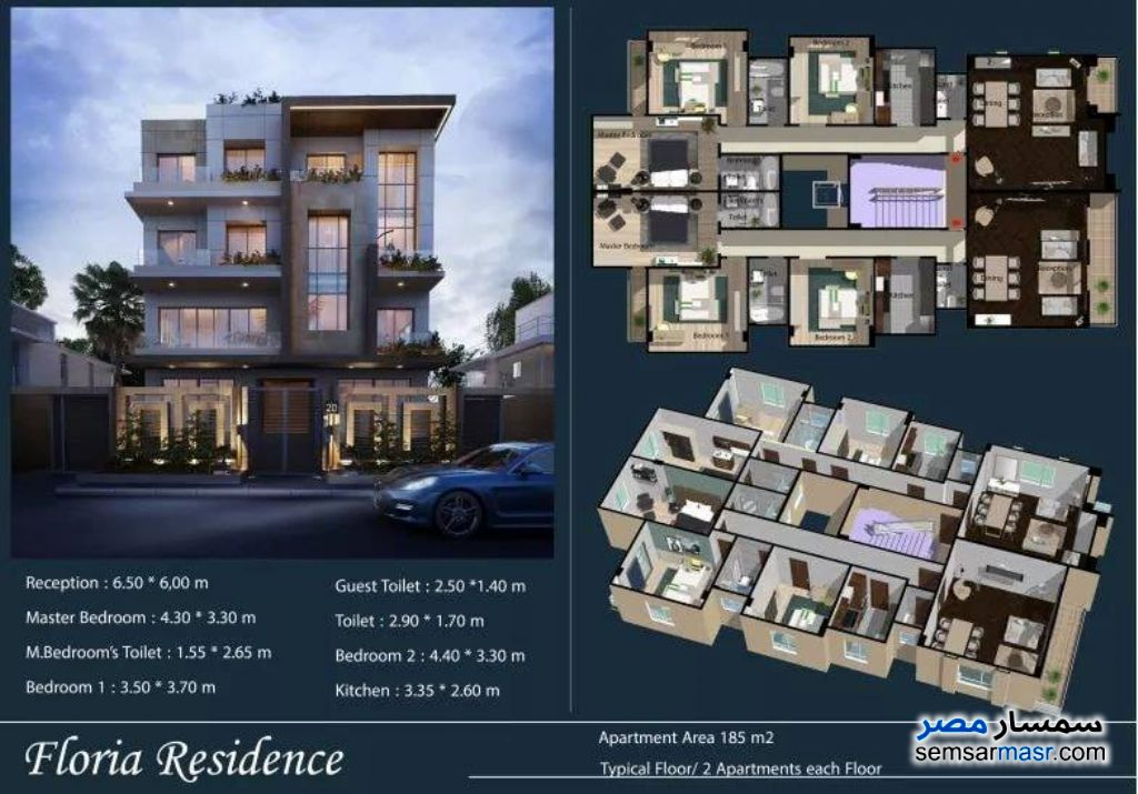 Ad Photo: Apartment 3 bedrooms 2 baths 185 sqm semi finished in Mukhabarat Land  6th of October