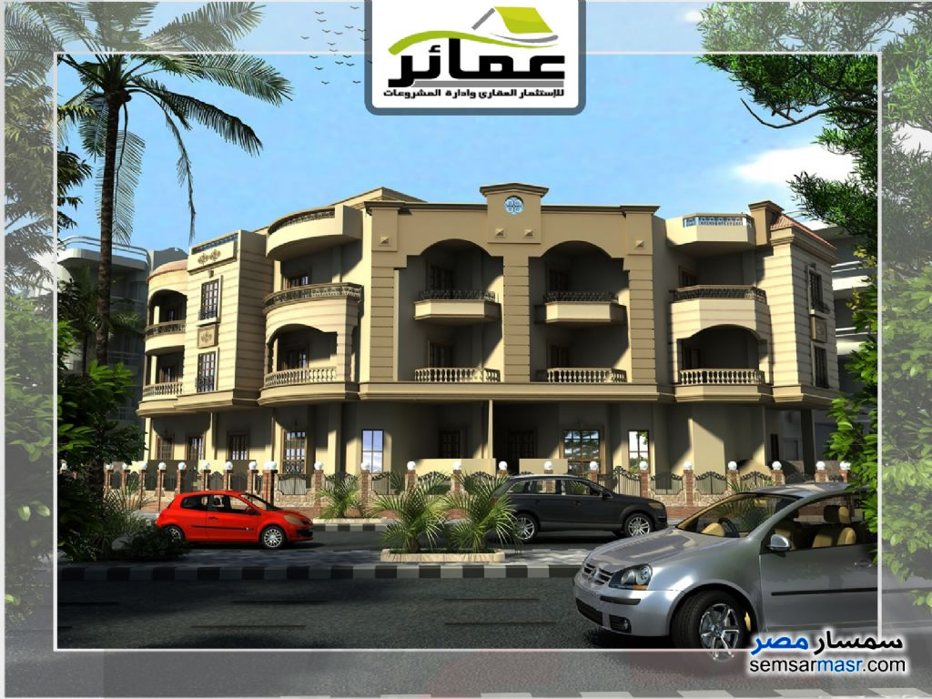 Photo 1 - Apartment 3 bedrooms 2 baths 170 sqm semi finished For Sale Shorouk City Cairo