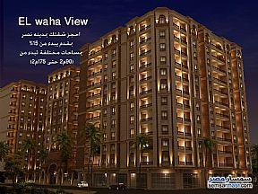 Ad Photo: Apartment 3 bedrooms 1 bath 110 sqm semi finished in Nasr City  Cairo