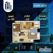 Ad Photo: Apartment 3 bedrooms 1 bath 115 sqm semi finished in Hadayek Al Ahram  Giza