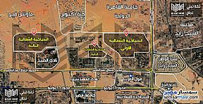 Ad Photo: Land 600 sqm in Sheikh Zayed  6th of October
