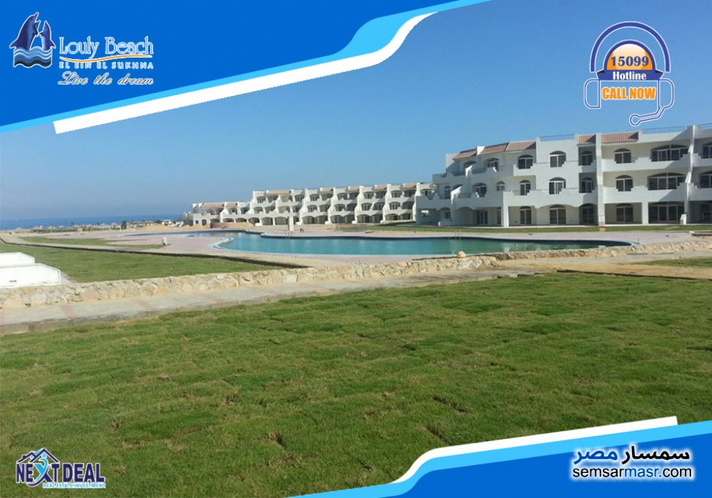 Photo 11 - Apartment 2 bedrooms 2 baths 216 sqm super lux For Sale Louly Beach Ain Sukhna