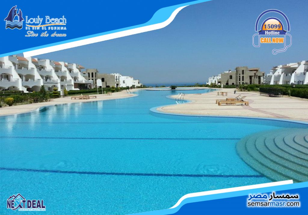 Photo 7 - Apartment 2 bedrooms 2 baths 216 sqm super lux For Sale Louly Beach Ain Sukhna