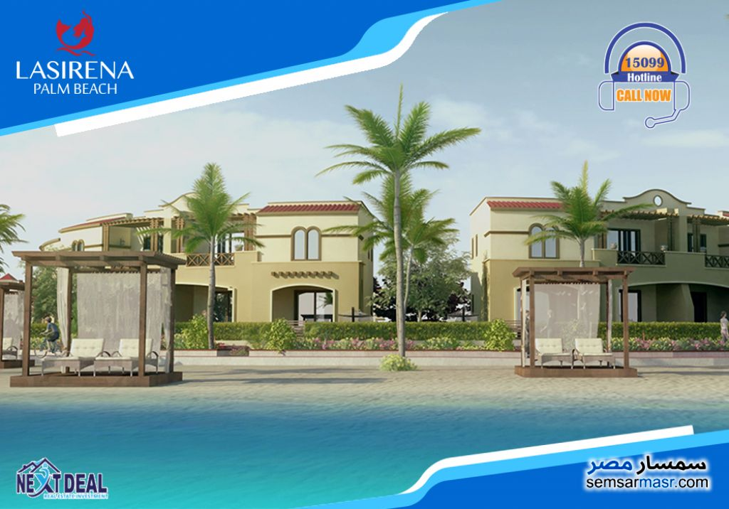 Photo 8 - Apartment 2 bedrooms 2 baths 90 sqm lux For Sale La Sirena Al Sokhna Palm Beach Ain Sukhna
