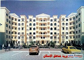 Ad Photo: Apartment 3 bedrooms 2 baths 152 sqm super lux in October Gardens  6th of October