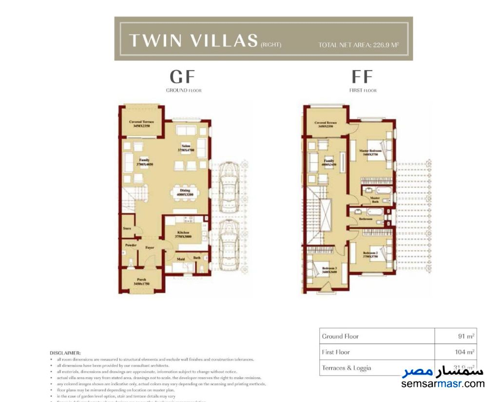 Photo 4 - Villa 4 bedrooms 3 baths 227 sqm lux For Sale First Settlement Cairo