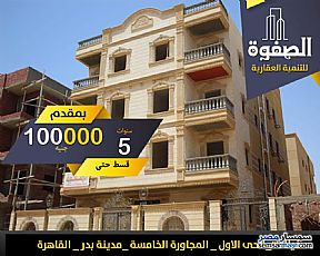 Apartment 3 bedrooms 2 baths 160 sqm semi finished For Sale Badr City Cairo - 3