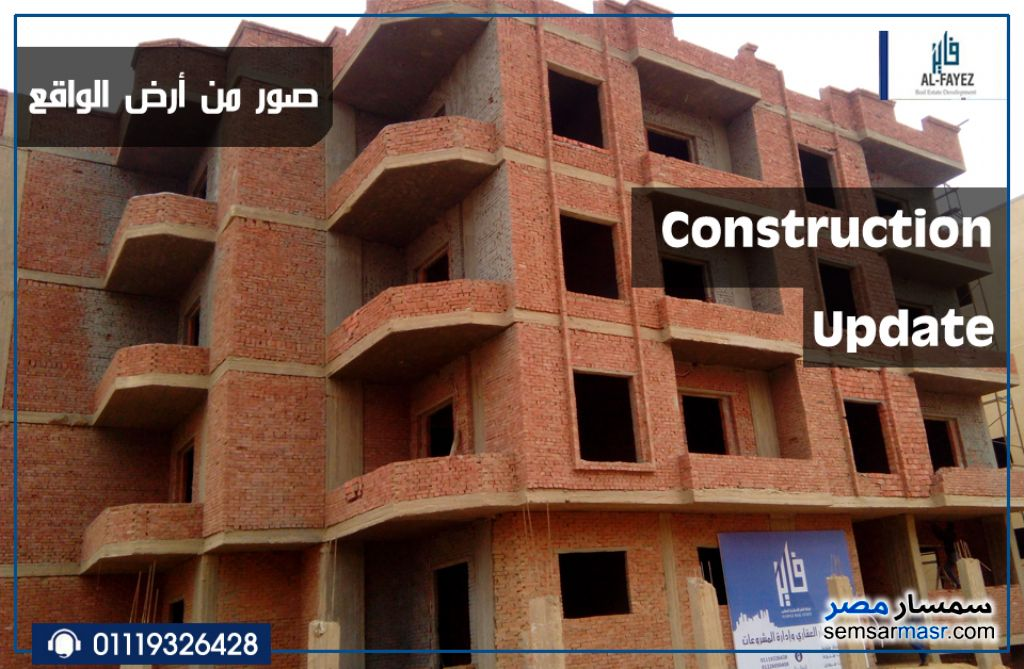 Photo 1 - Apartment 3 bedrooms 3 baths 186 sqm semi finished For Sale Shorouk City Cairo