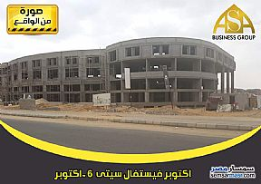 Ad Photo: Commercial 45 sqm in Districts  6th of October