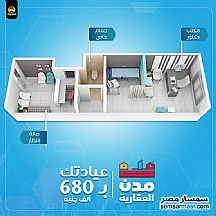 Ad Photo: Commercial 2 bedrooms 1 bath 40 sqm without finish in Egypt