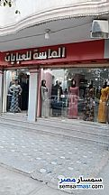 Ad Photo: Commercial 170 sqm in Nasr City  Cairo