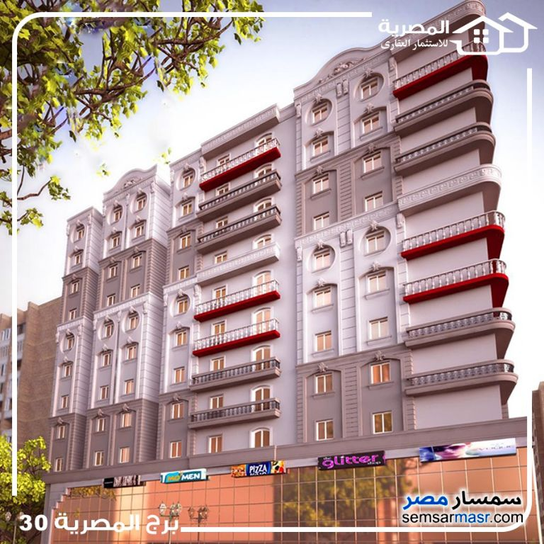 Ad Photo: Commercial 50 sqm in Abnub  Asyut
