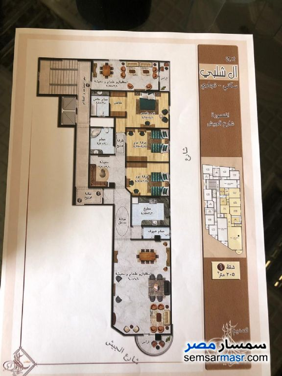 Photo 1 - Apartment 3 bedrooms 3 baths 205 sqm super lux For Sale Mansura Daqahliyah