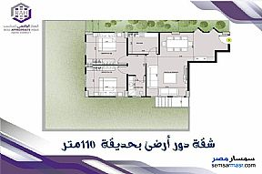 Apartment 2 bedrooms 1 bath 110 sqm semi finished For Sale Fifth Settlement Cairo - 7
