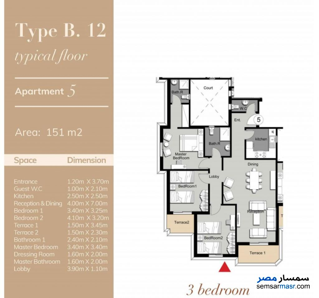 Photo 2 - Apartment 3 bedrooms 3 baths 151 sqm extra super lux For Sale Fifth Settlement Cairo
