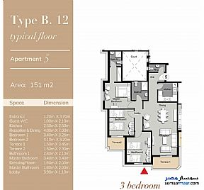 Apartment 3 bedrooms 3 baths 151 sqm extra super lux For Sale Fifth Settlement Cairo - 2