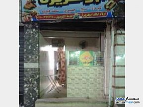 Ad Photo: Commercial 275 sqm in Mohandessin  Giza
