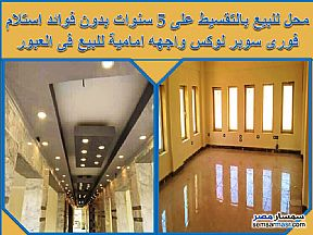 Ad Photo: Commercial 27 sqm in El Ubour City  Qalyubiyah