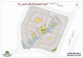 Land 451 sqm For Sale October Gardens 6th of October - 1