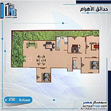 Ad Photo: Apartment 4 bedrooms 2 baths 250 sqm semi finished in Hadayek Al Ahram  Giza