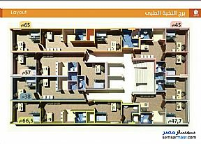 Commercial 34 sqm For Sale Mansura Daqahliyah - 3