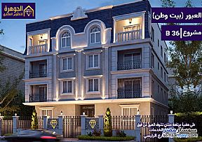 Ad Photo: Apartment 3 bedrooms 3 baths 175 sqm semi finished in El Ubour City  Qalyubiyah