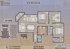 Ad Photo: Apartment 3 bedrooms 3 baths 185 sqm semi finished in El Bostan  6th of October
