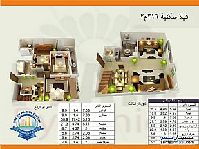 Ad Photo: Apartment 3 bedrooms 3 baths 316 sqm semi finished in Hadayek Al Ahram  Giza