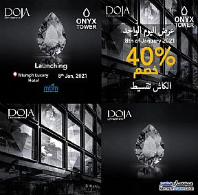 Ad Photo: Commercial 30 sqm in First Settlement  Cairo