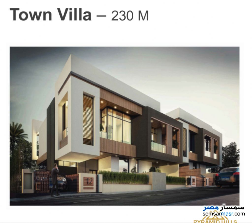 Photo 1 - Villa 4 bedrooms 4 baths 230 sqm extra super lux For Sale Sheikh Zayed 6th of October