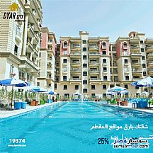 Ad Photo: Apartment 4 bedrooms 3 baths 242 sqm super lux in Mokattam  Cairo