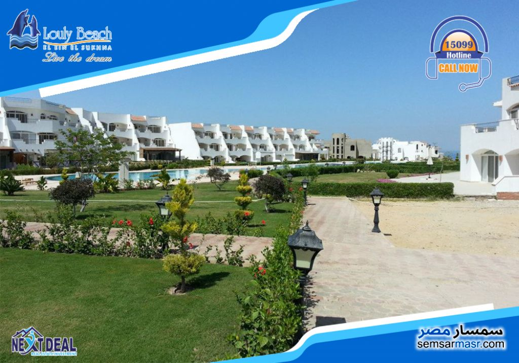 Photo 5 - Apartment 2 bedrooms 2 baths 216 sqm super lux For Sale Louly Beach Ain Sukhna