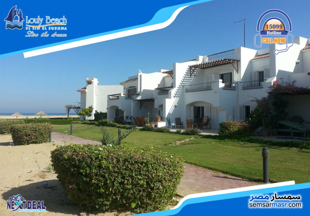 Photo 8 - Apartment 2 bedrooms 2 baths 216 sqm super lux For Sale Louly Beach Ain Sukhna