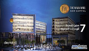 Ad Photo: Commercial 54 sqm in New Capital  Cairo