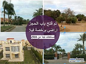 Ad Photo: Land 500 sqm in Cairo Alexandria Desert Road  Giza