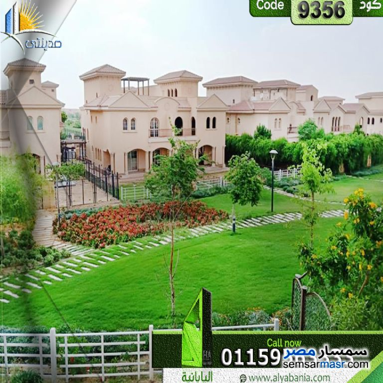 Photo 1 - Villa 3 bedrooms 3 baths 420 sqm extra super lux For Sale Madinaty Cairo