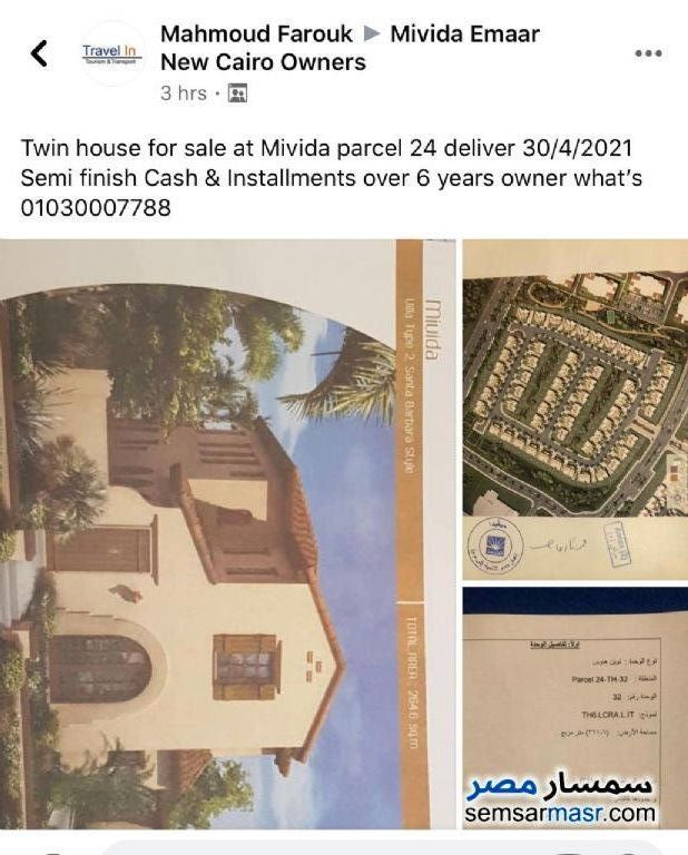 Ad Photo: Villa 3 bedrooms 3 baths 361 sqm semi finished in Fifth Settlement  Cairo