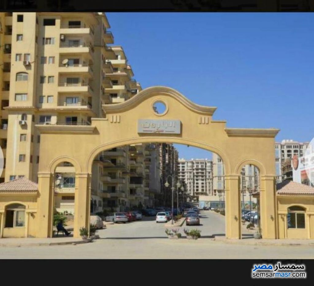 Ad Photo: Land 196 sqm in Katameya  Cairo