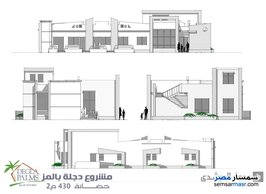 Ad Photo: Land 500 sqm in Egypt