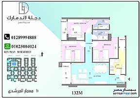 Ad Photo: Apartment 3 bedrooms 2 baths 132 sqm semi finished in Nasr City  Cairo