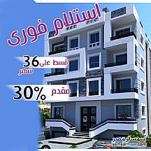 Ad Photo: Apartment 5 bedrooms 4 baths 340 sqm semi finished in North Extensions  6th of October