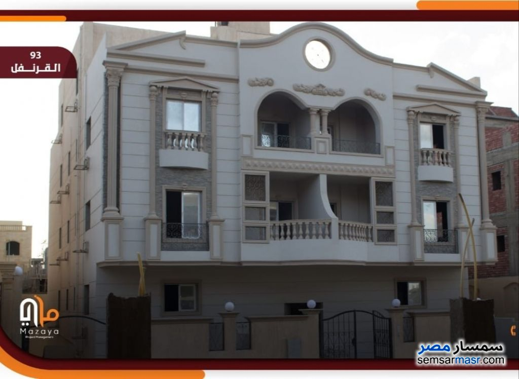 Photo 1 - Apartment 6 bedrooms 3 baths 335 sqm without finish For Sale Fifth Settlement Cairo