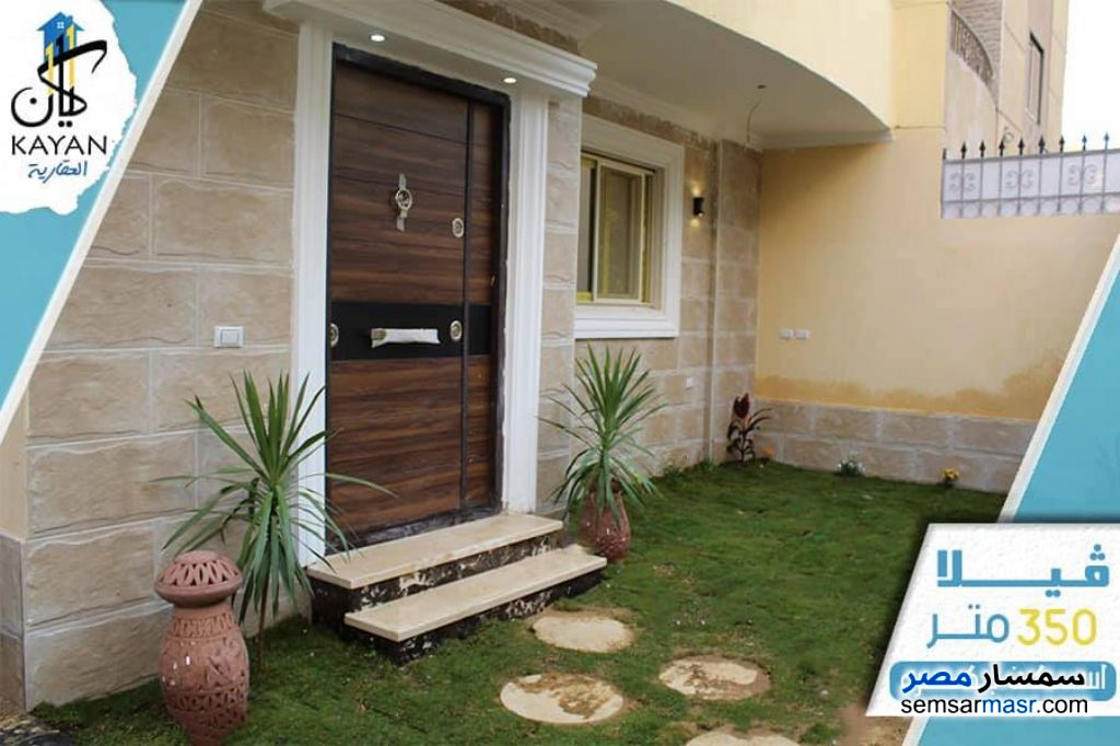 Ad Photo: Apartment 4 bedrooms 3 baths 350 sqm extra super lux in Hadayek Al Ahram  Giza