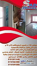 Ad Photo: Apartment 3 bedrooms 2 baths 140 sqm in Faisal  Giza