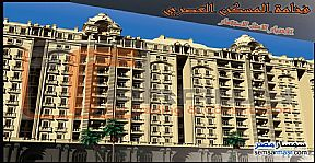 Ad Photo: Commercial 251 sqm in Egypt
