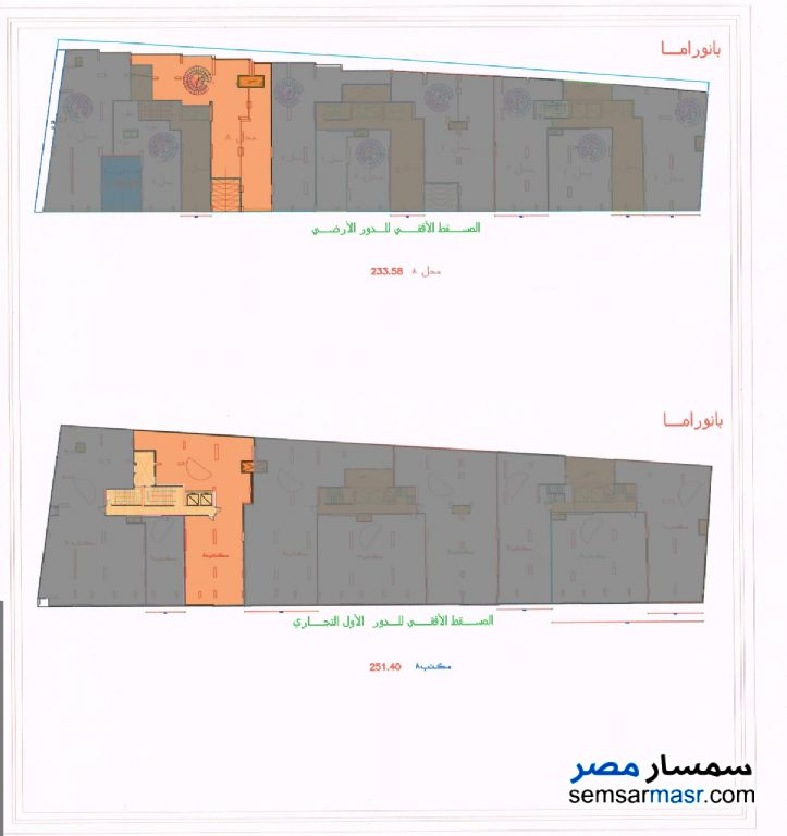 Photo 4 - Commercial 251 sqm For Sale Smoha Alexandira