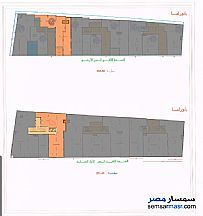 Commercial 251 sqm For Sale Smoha Alexandira - 4