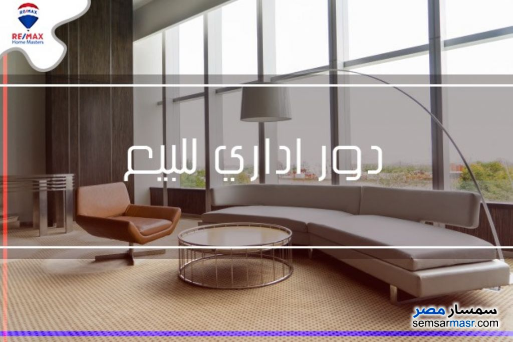 Photo 1 - Commercial 55 sqm For Sale Mansura Daqahliyah